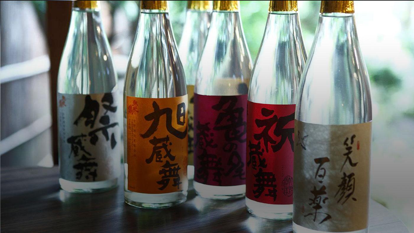 京丹後「竹野酒造 」の酒と 和久傳の料理を楽しむ会