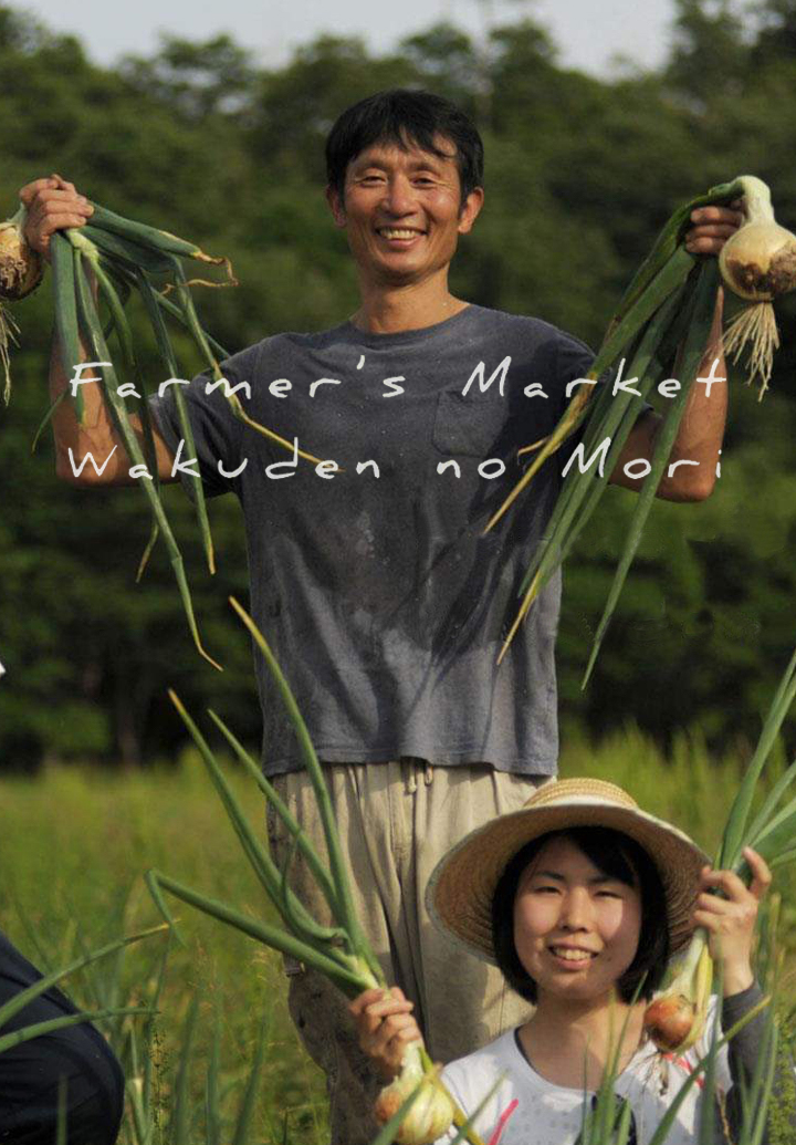 Farmer's Market in Wakuden no Mori