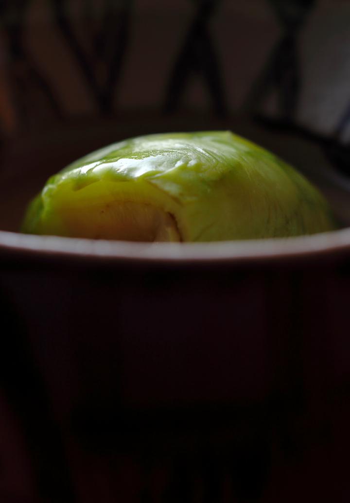 Kamo Eggplant